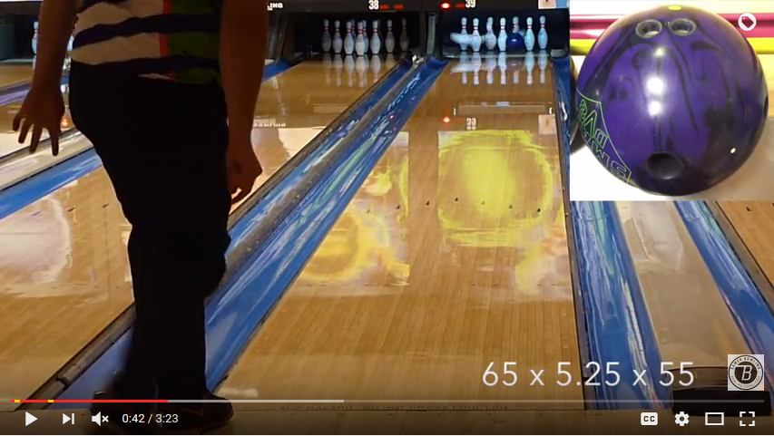 DV8 Vandel Smash, Bowling Ball Video, Bowling Ball Video Reviews, Bowling Ball Reaction Video, DV8 Bowling Ball Reviews, DV8 Bowling Ball Videos