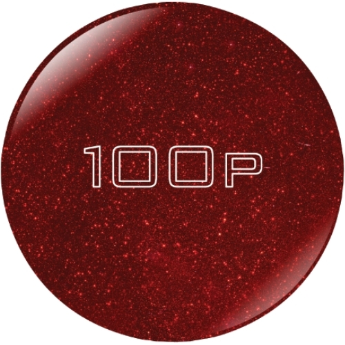 track 100p